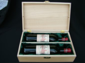 Twin bottle gift box