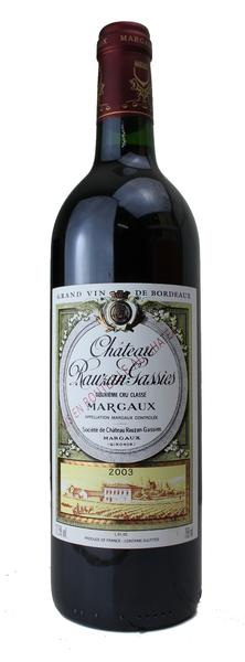 Chateau Rauzan Gassies , 2003